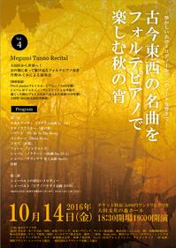 autumn_front.jpg